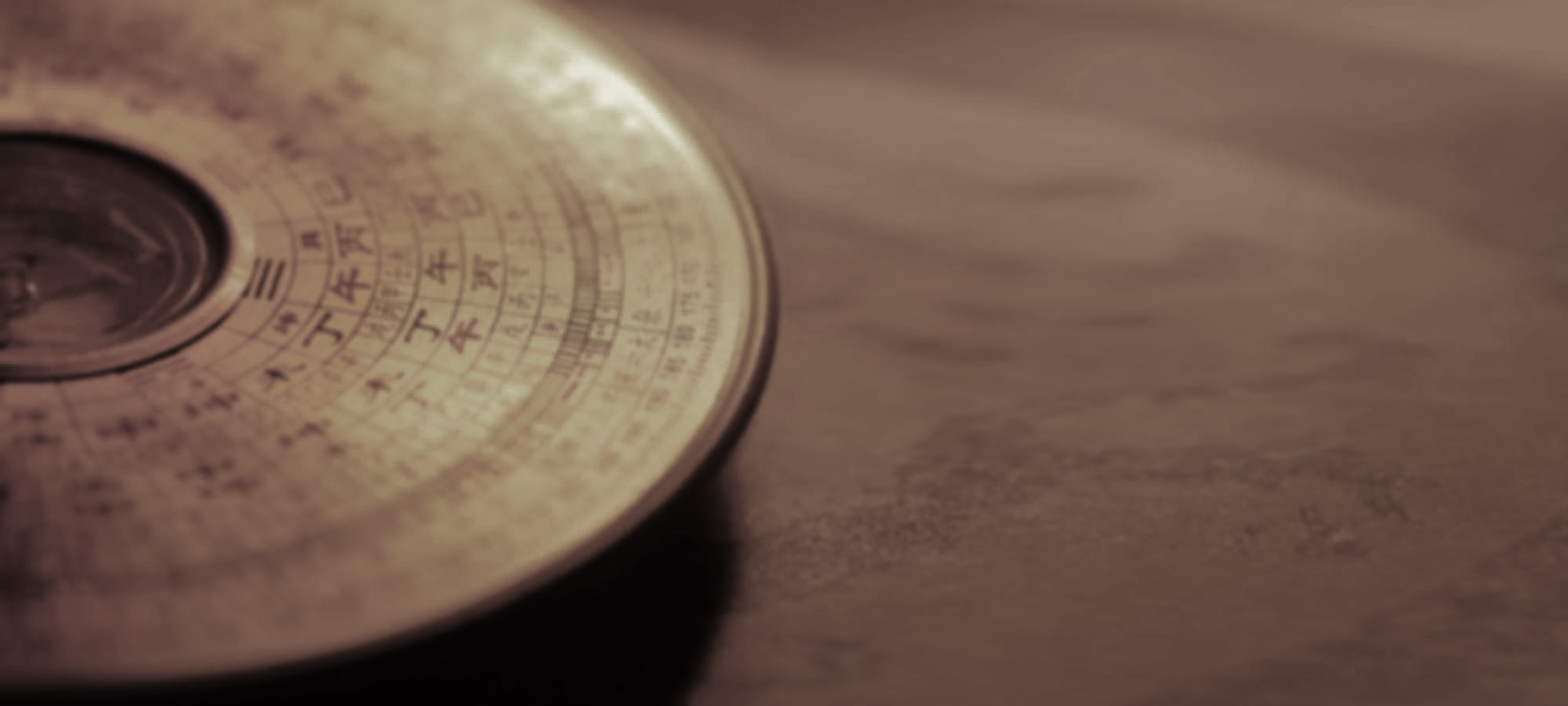 background-fengshui-compass